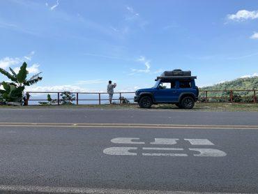 Patascha Reiseblog Roadtrip Costa Rica Rundreise Reiseroute Dachzelt Nomad America mieten Autovermietung offroad Camping wild campen Sehenswürdigkeiten Informationen Öffnungszeiten Nationalpark Carara Alajuela San Jose Heredia Ruta 3